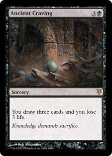 Ancient Craving [DDK]