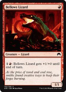 Bellows Lizard [ORI]