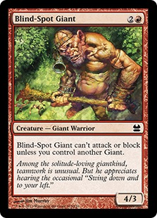 Blind-Spot Giant [MMA]