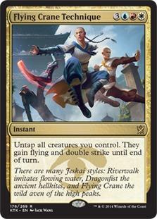 Flying Crane Technique [KTK]