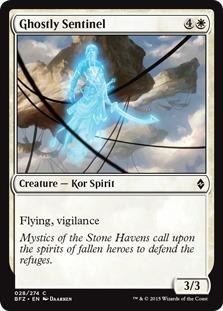 Ghostly Sentinel [BFZ]