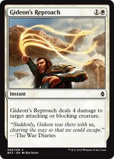 Gideon's Reproach [BFZ]