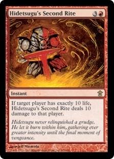 Hidetsugu's Second Rite [SOK]