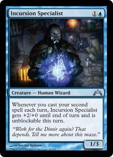 Incursion Specialist [GTC]