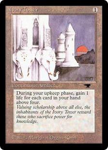 Ivory Tower [ATQ]