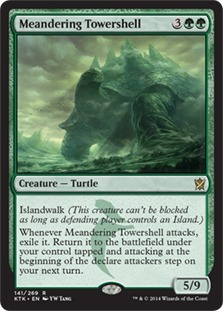 Meandering Towershell [KTK]