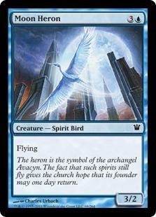 Moon Heron [ISD]