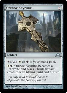 Orzhov Keyrune [GTC]