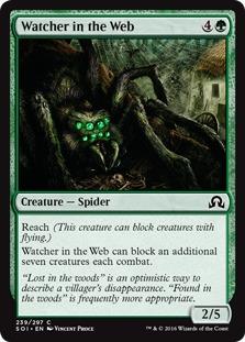 Watcher in the Web [SOI]