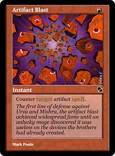 Artifact Blast [MED] (F)