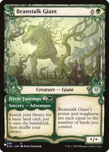 Beanstalk Giant <showcase> [PLIST]