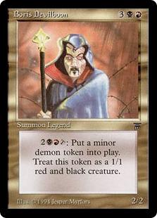 Boris Devilboon