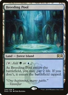 Breeding Pool <planeswalker stamp> [PTHB]