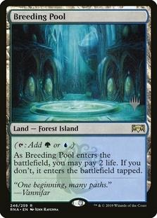 Breeding Pool <planeswalker stamp> [RNA]