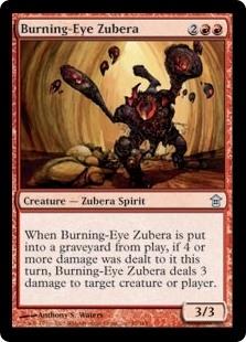 Burning-Eye Zubera