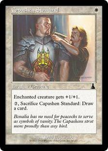Capashen Standard
