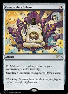 Commander's Sphere [SL2]