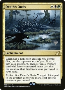 Death's Oasis <planeswalker stamp> [PIKO]