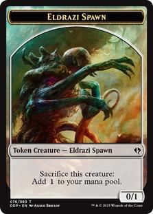 Eldrazi Spawn <76> [DDP]