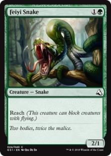 Feiyi Snake