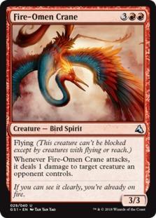 Fire-Omen Crane