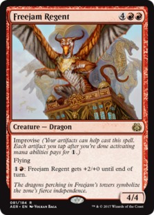 Freejam Regent