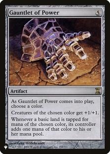 Gauntlet of Power [PLIST]