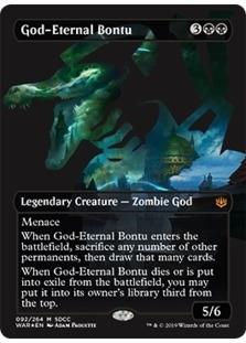 God-Eternal Bontu [PRM-SDCC19] (F)