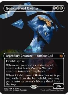 God-Eternal Oketra [PRM-SDCC19] (F)