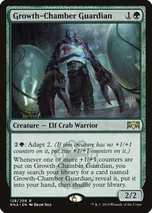 Growth-Chamber Guardian <planeswalker stamp> [PTHB]