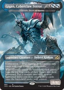Gyruda, Doom of Depths <384> [PIKO] (F)
