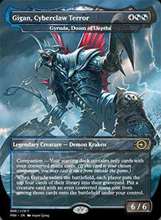 Gyruda, Doom of Depths [PRM]