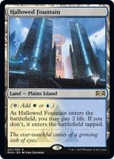 Hallowed Fountain <planeswalker stamp> [PELD]
