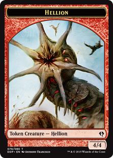 Hellion [DDP]