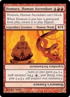 Homura's Essence