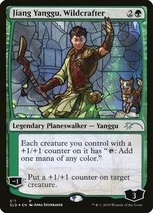 Jiang Yanggu, Wildcrafter [SLD] (F)