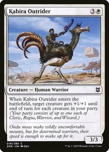 Kabira Outrider