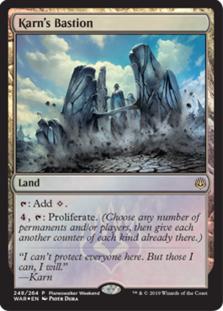 Karn's Bastion [PRM-OHP] (F)