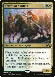 Knight of Autumn <planeswalker stamp> [GRN]