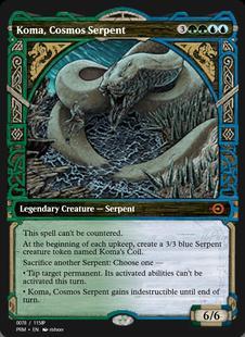 Koma, Cosmos Serpent [PRM]