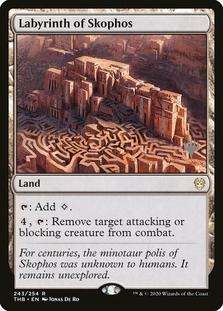 Labyrinth of Skophos <planeswalker stamp> [THB] (F)
