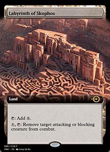 Labyrinth of Skophos [PRM] (F)