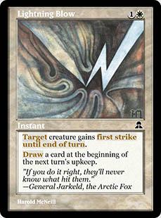 Lightning Blow