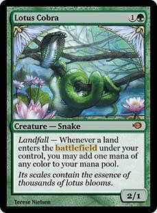 Lotus Cobra [PRM] (F)