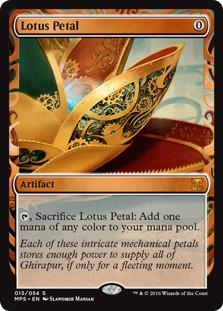 Lotus Petal [MS2]