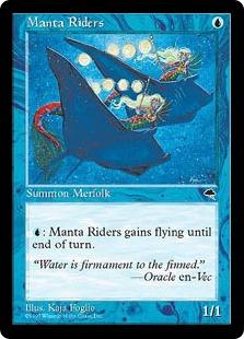 Manta Riders [TE] (F)