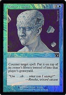 Memory Lapse [PRM-JUD] (F)