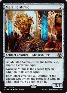 Metallic Mimic [PRM-PRE] (F)