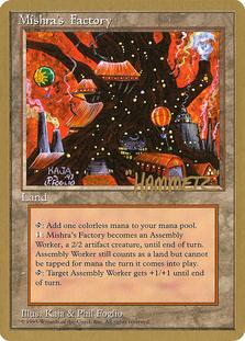 "Mishra's Factory <Shawn ""Hammer"" Regnier> [PTC]"