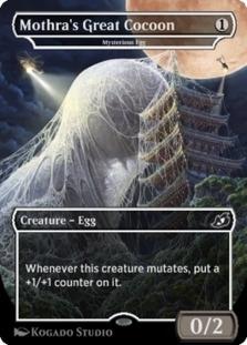 Mothra's Great Cocoon